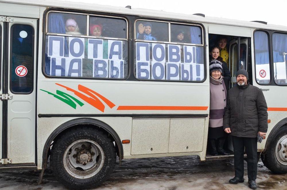 Семья-рекордсмен из 30 человек проголосовала в Волгоградской области