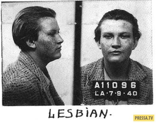 Полицейское фото арестованной за нетрадиционную ориентацию, США, 1940 год. было, история, фото