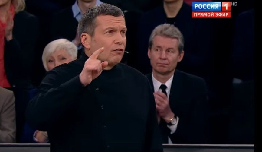 Соловьев ответил «американцу», приписавшему США победу во всех войнах против России