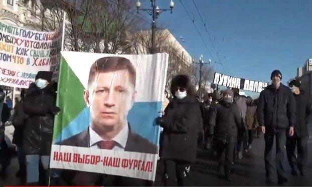 О митингах в Хабаровсе забыли все, кроме оппозиции, которая надеется, что митингующих станет больше