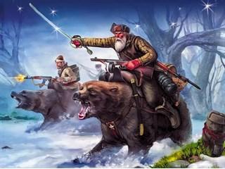 Стратегия и тактика использования боевых медведей в Русской Императорской армии
