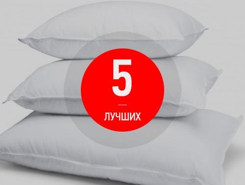 5 лучших наполнителей для подушек