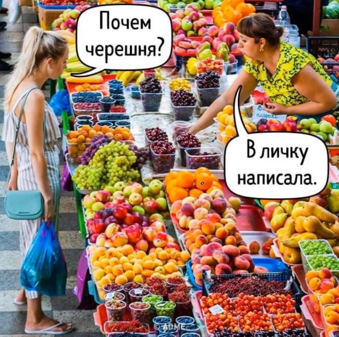 https://mtdata.ru/u3/photo3FF1/20371965031-0/original.jpeg#20371965031