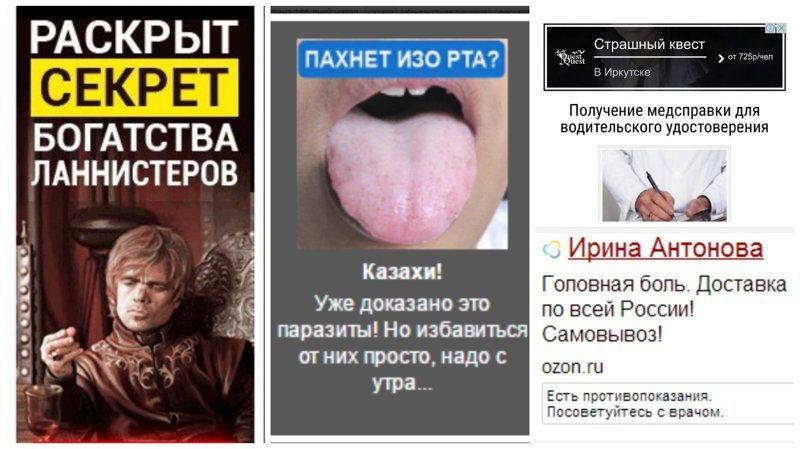 Бесилово: контекстная реклама