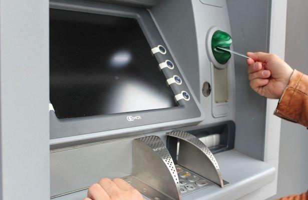 Картинки по запросу Как не потерять все деньги, сняв наличные в банкомате