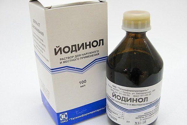 Йодинол - волшебное лекарство за копейки