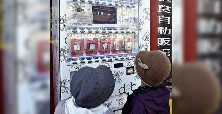 В Японии поставили автомат по продаже необычных закусок