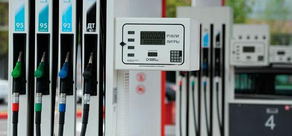 Депутаты предложили ужесточить контроль качества бензина на АЗС