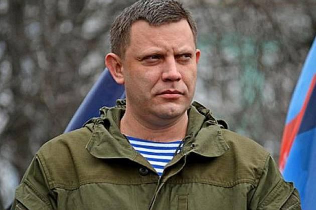 Предупреждён - вооружён: Ожидается украинская информационная атака в адрес ДНР и России