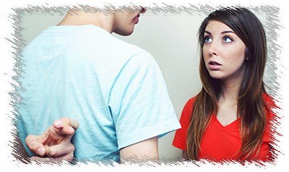 Любит ли человек,если допускает обман в отношениях?