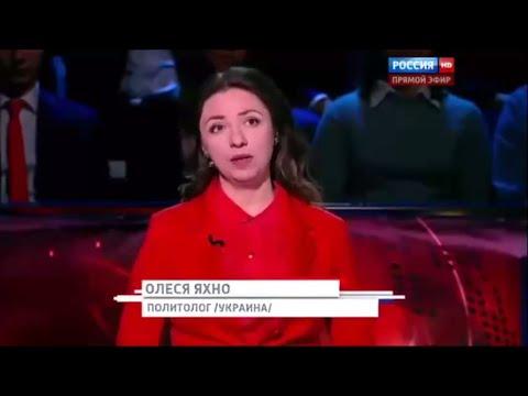 Бандеровская «сволочь»: как Соловьев закрыл рот Олесе Яхно в телеэфире