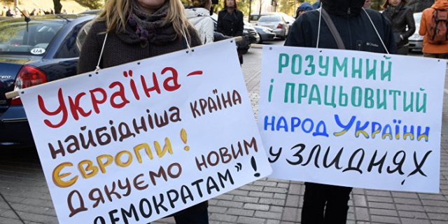 Деградация Украины. «На плав…