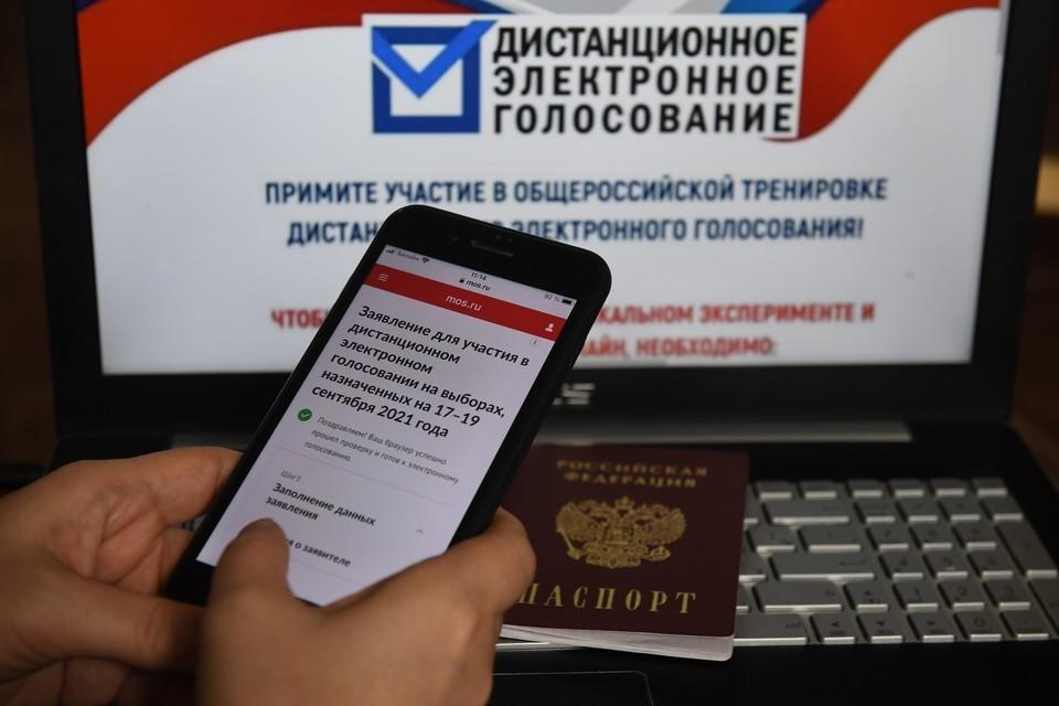 Около 214 тысяч избирателей изменили выбор в ходе онлайн-голосования в Москве