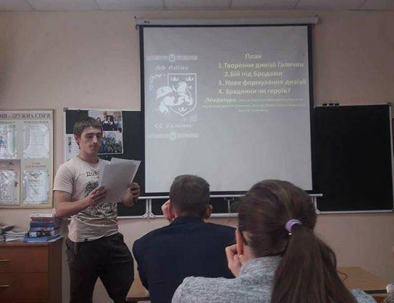 В гимназии Киева провели урок мужества на примере эсэсовцев
