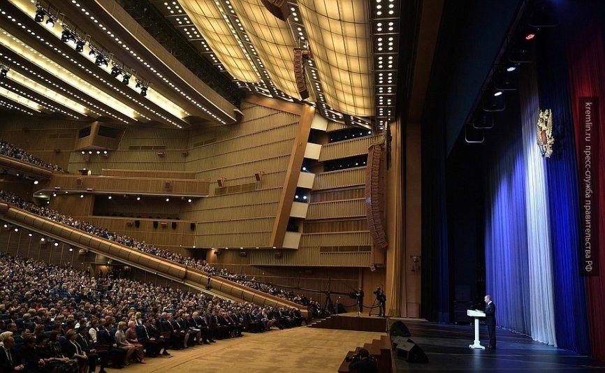 какое концертные залы москвы схема фото один клиент другого