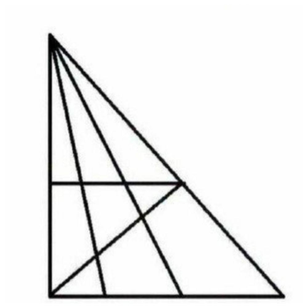 в картинке можно увидеть треугольники пособия для