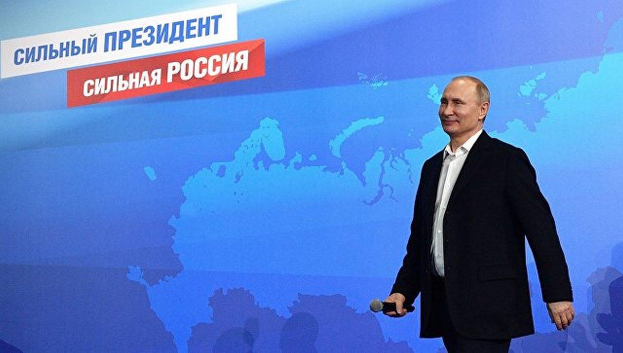 Ошеломительная победа и суровая реальность: западные СМИ о победе Путина