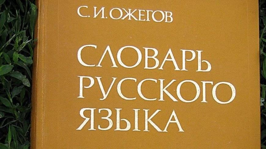 В Херсонской области русский…