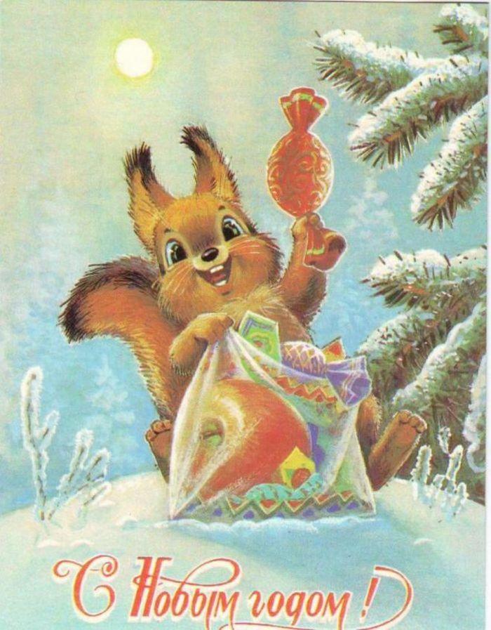 Картинки советские новогодние