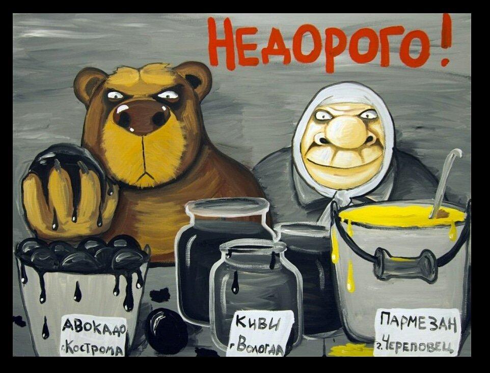 Коронавирус заставит Россию слезть с «нефтяной иглы»