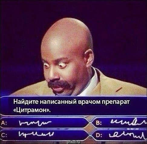 Юмор из народа) анекдоты