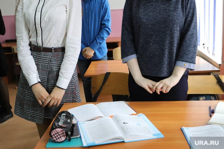 На Урале учителя готовятся к забастовке власть,зарплаты,общество,россияне,учителя