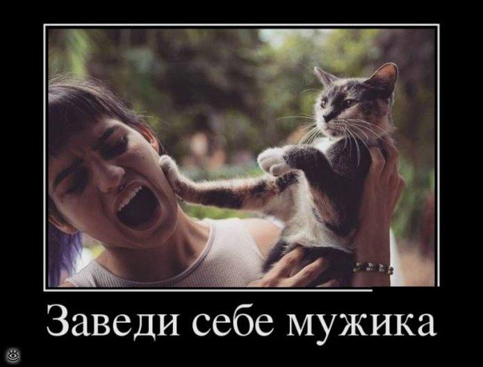 Подборка позитива))