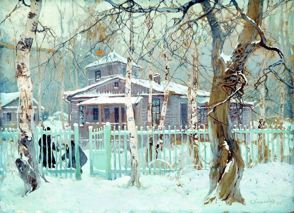 конец зимы картинки старинные