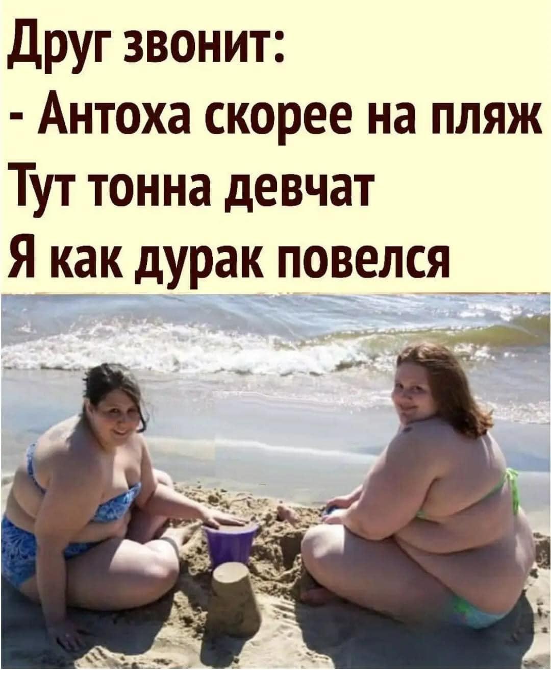 Девушка сидит на берегу моря с парнем. Вечереет... Весёлые,прикольные и забавные фотки и картинки,А так же анекдоты и приятное общение