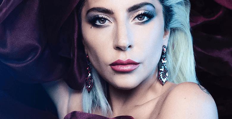 Леди Гага призналась, что хо…