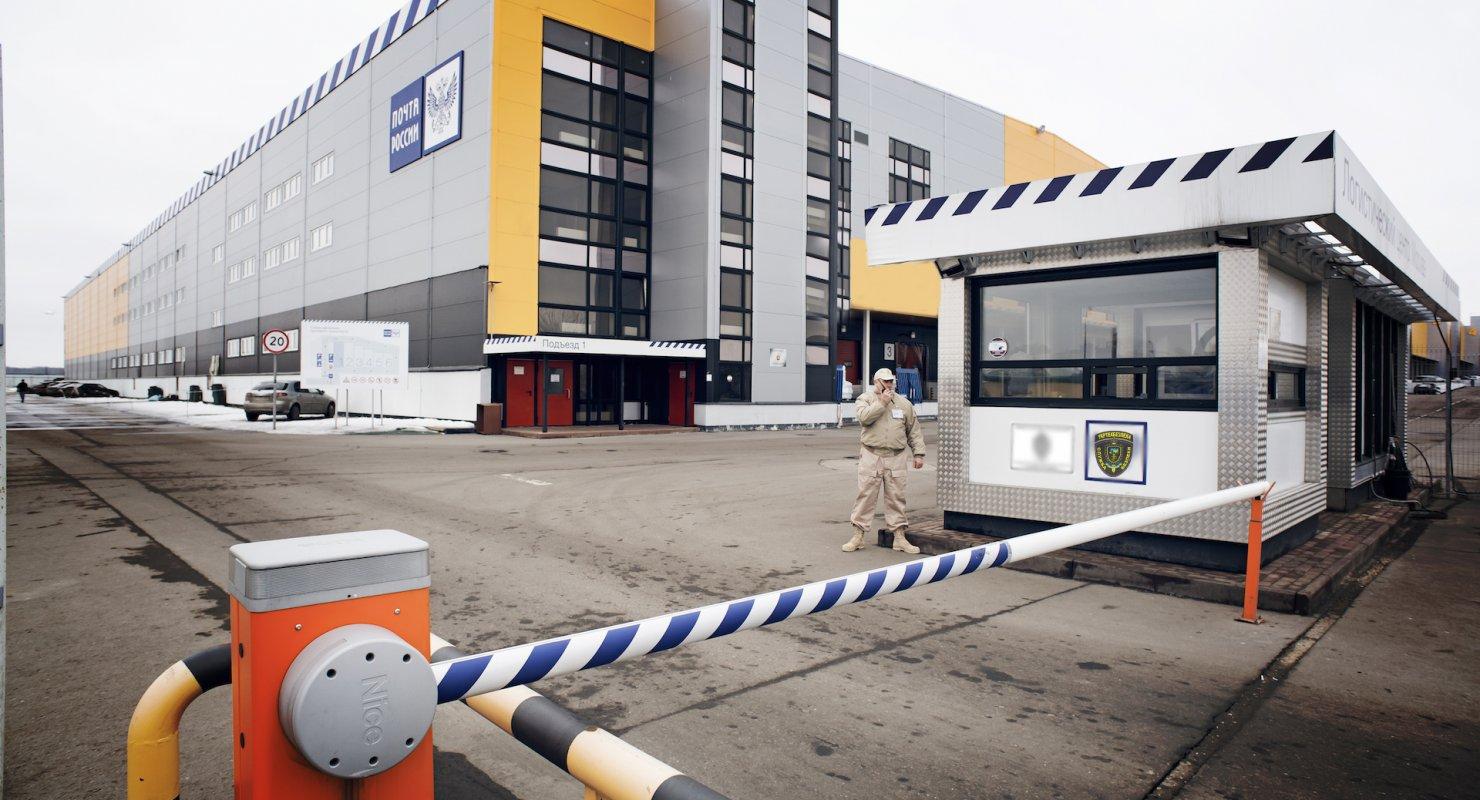 Могут ли охранники на объектах проводить осмотр авто? Автограмота
