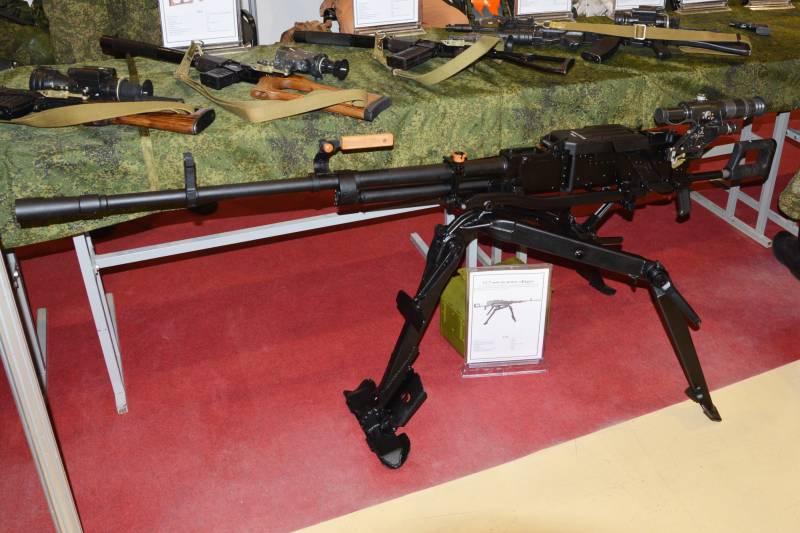 Пулеметы «КОРД»: новые образ…