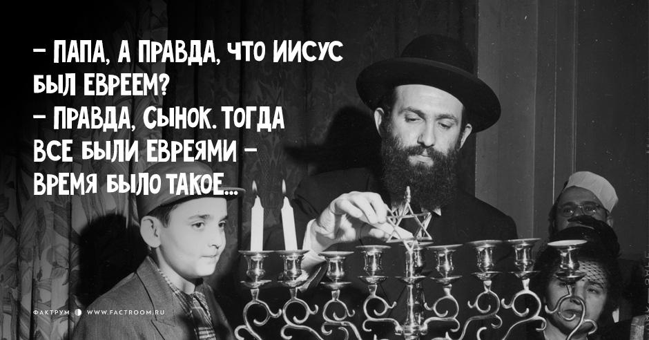 литвинова как еврейские картинки прикол этой еврейской