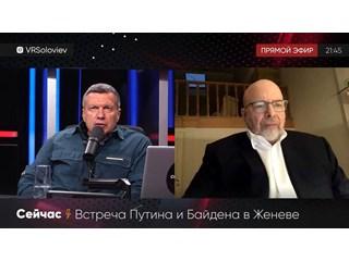 Об украинской государственности и новой холодной войне