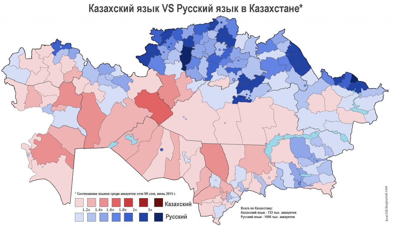В Казахстане бурлят страсти. Что ждёт казахов после Назарбаева?