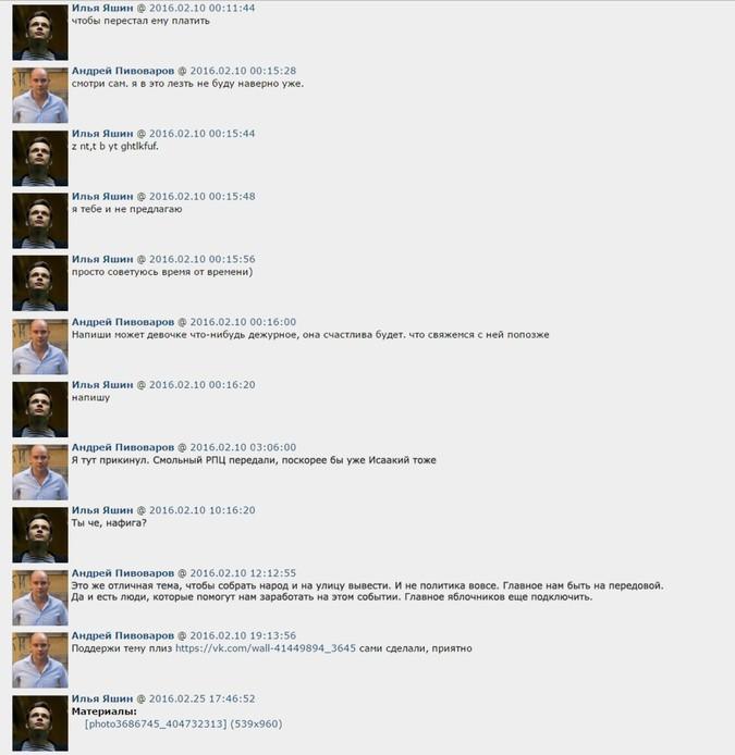 Рен тв онлайн передача приключение секса 20 веке 28 03 2012 20 часов