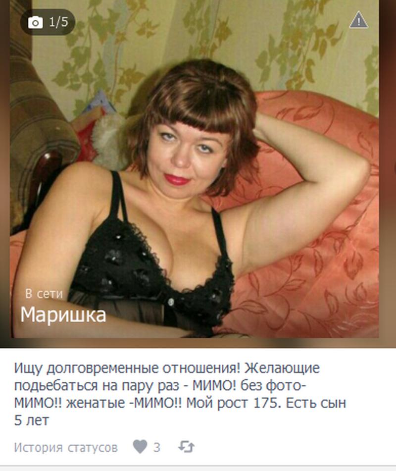 Знакомства Сорока Крым Девушки
