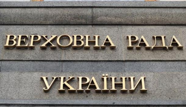 Несоветская власть: На Украи…