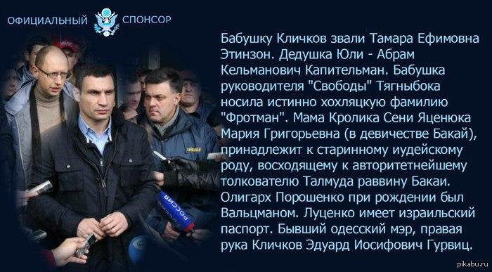 Еврейские солдаты «украинского бунта»…