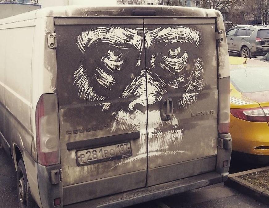 Московский художник, которого ненавидят все владельцы автомоек