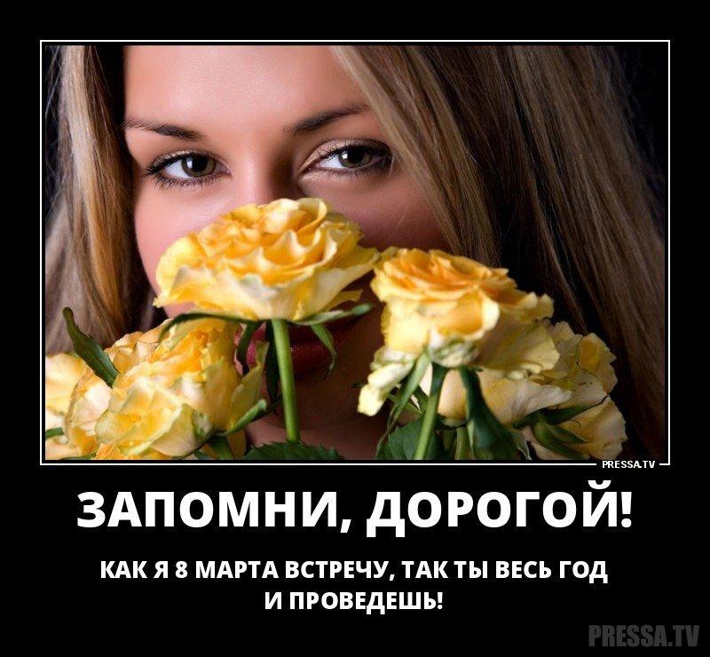 8 марта – Женский день! Всех…