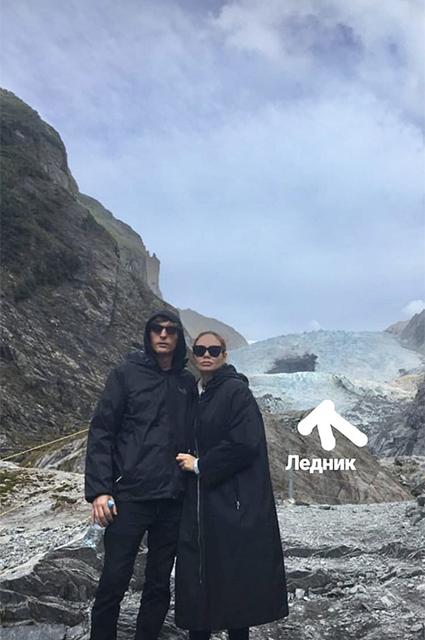 Павел Воля и Ляйсан Утяшева наслаждаются романтическим отдыхом в Новой Зеландии звездные пары