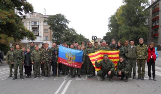 Луганская Народная Республика выразила солидарность народу Каталонии
