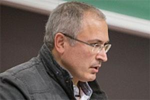 Ходорковский готов войти в переходное правительство