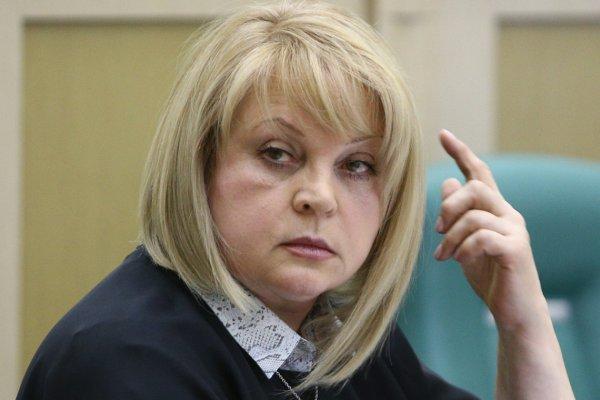 Памфилова уличила Госдеп США во лжи на счет не допуска наблюдателей