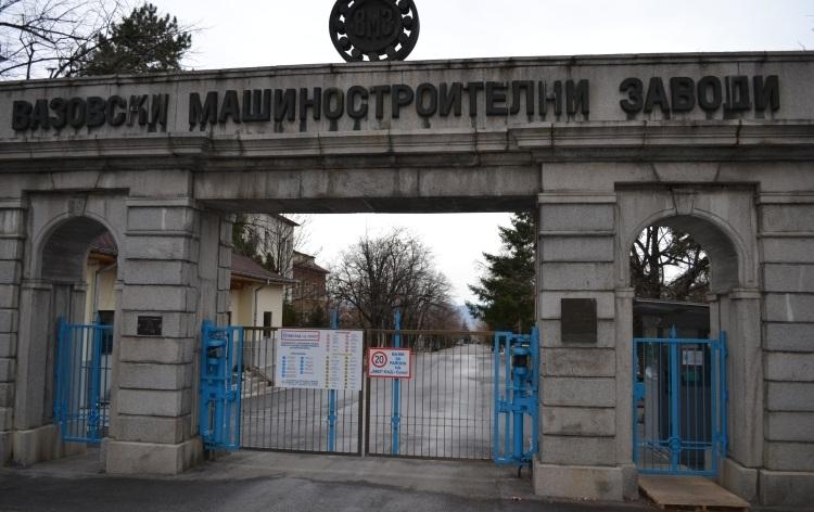 Болгары сеют смерть на Ближнем Востоке: София попалась на поставках оружия