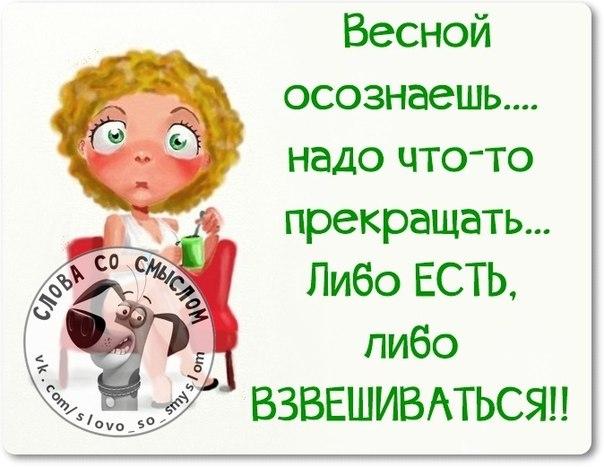 1426189633_frazki-14 (604x467, 186Kb)