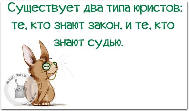 1426189677_frazki-18 (604x356, 112Kb)