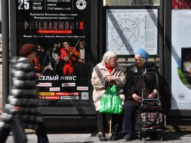 Пенсионную реформу заморозили на три года