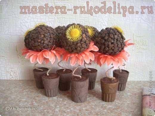 Кофейные цветы. Мастер-класс по декорированию